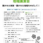 yuinet_kouenkai1903のサムネイル